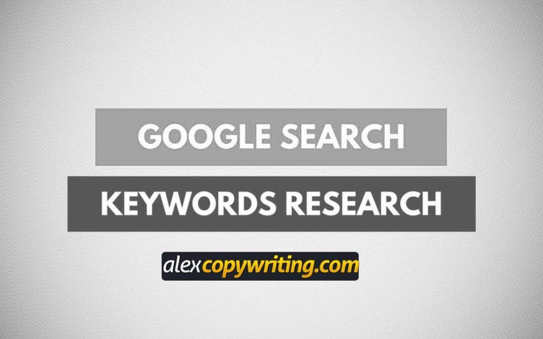 Tutorial: Como Usar Google Adwords Keyword Tool?