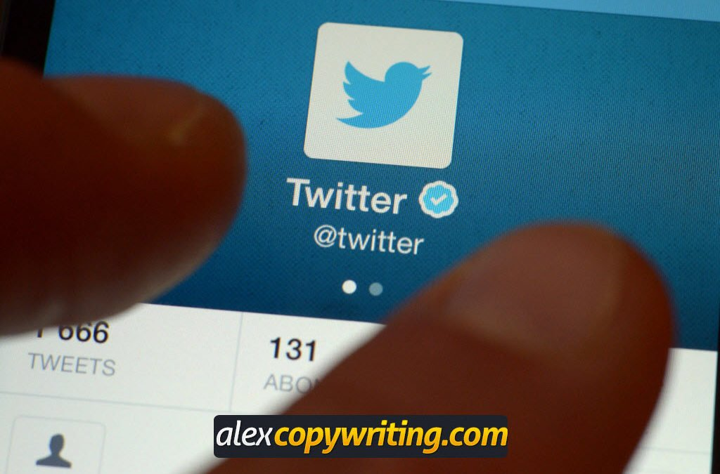 🏌 ¿Cuál es la mejor estrategia gratuita para generar ingresos con Twitter? + Plugin                                        4.29/5(7)